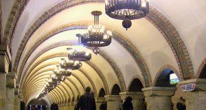 800px-zoloti_vorota_metro_station_cental_hall.jpg